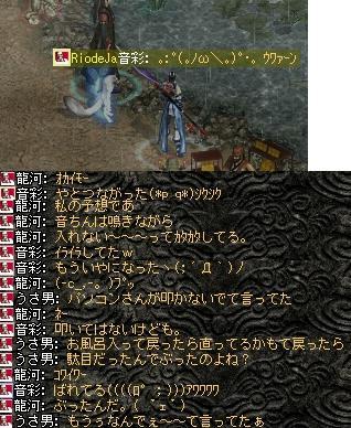 2008,10,21,01