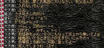 2008,10,20,02
