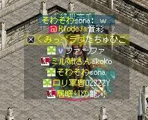 2008,11,03,06