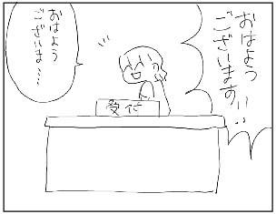080817_02.jpg