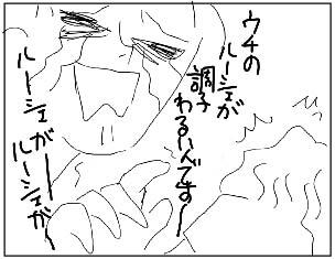 080817_03.jpg