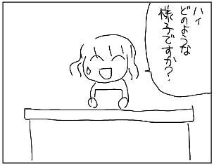 080817_04.jpg