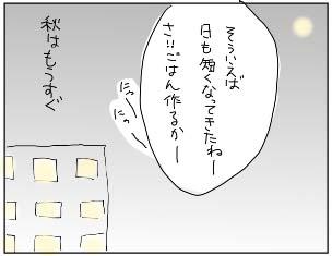 080818_005.jpg
