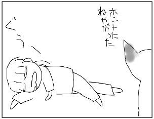 夏風邪02