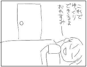夏風邪その2_03