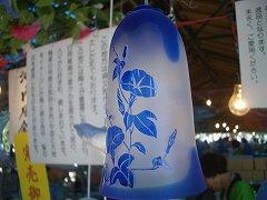 20080722_1.jpg