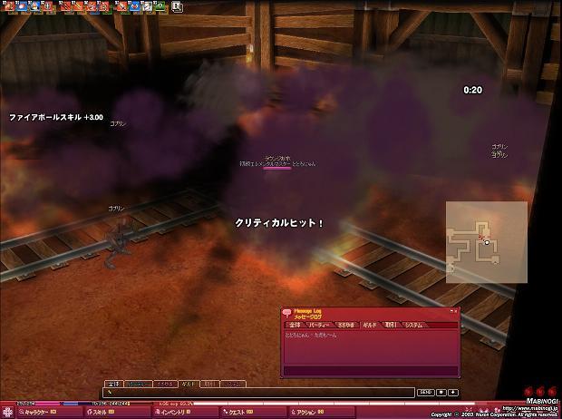 mabinogi_2008_09_02_007.jpg