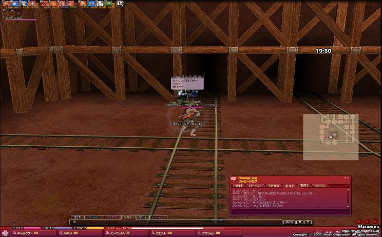 mabinogi_2008_09_02_011.jpg