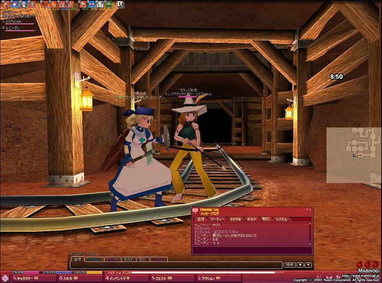 mabinogi_2008_09_06_003.jpg