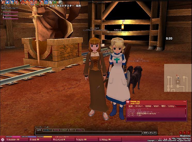 mabinogi_2008_09_06_005.jpg