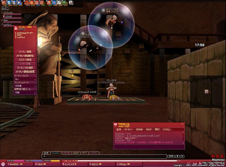 mabinogi_2008_09_07_004.jpg