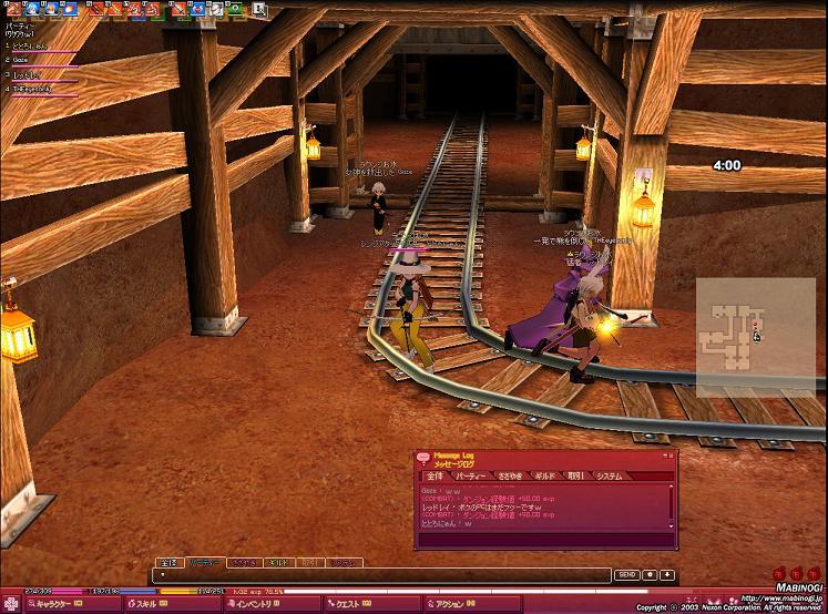 mabinogi_2008_09_07_005.jpg