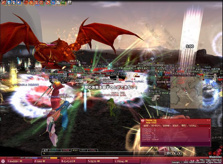 mabinogi_2008_09_08_002.jpg