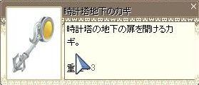 screenverdandi126.jpg