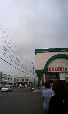 20080720090022