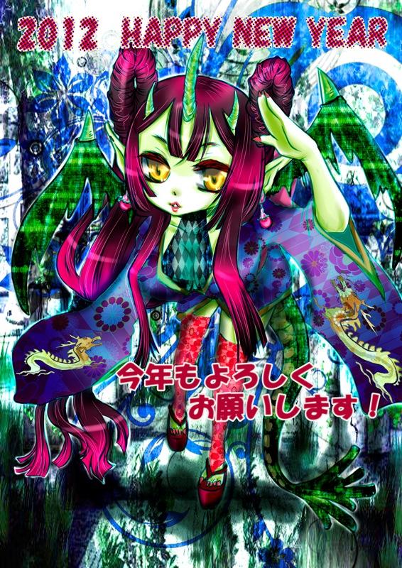 年賀1_edited-1mini