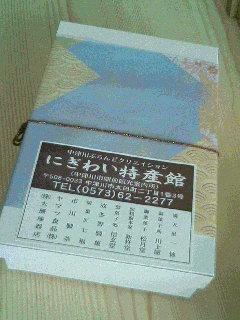20081103111706