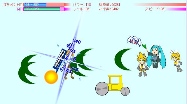 ゲームプレイ画像