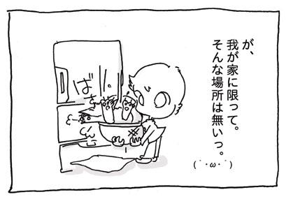 200708714_6.jpg