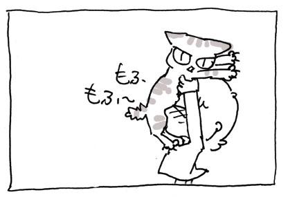 20080720_3.jpg