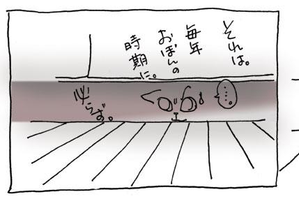 20080818_2.jpg