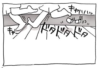 20080818_3.jpg