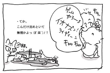 20080818_7.jpg