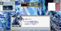 Maple000207-1.jpg