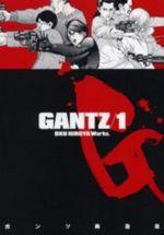 GANTZ(ガンツ)