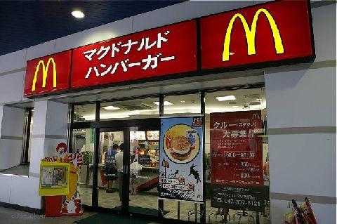 http://blog-imgs-26.fc2.com/n/e/w/newsokuw/makudo.jpg