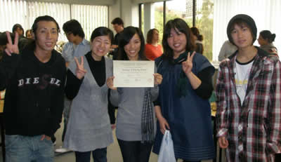 Atsukos graduation