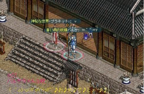 GetAttachment[1]