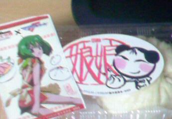 コピー ~ maguro1