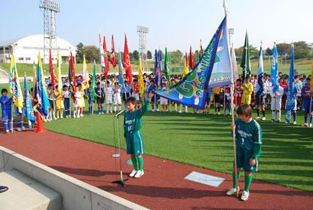 2008魁星旗開会式22