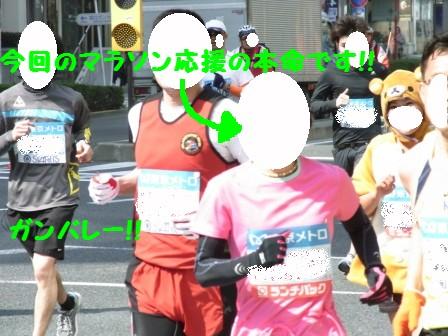 20110227-8_20110310000046.jpg