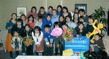 FTCJ活動写真②