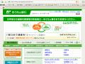 20090105_yucho.png