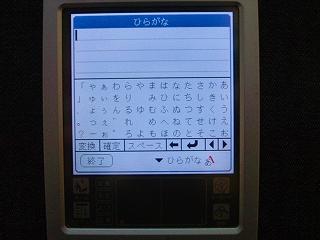 DSC00204.jpg