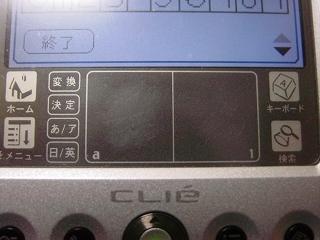 DSC00225.jpg