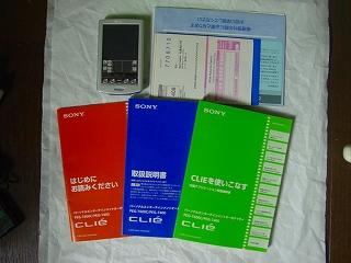 DSC00324.jpg