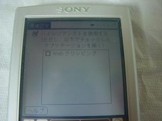 DSC00327.jpg