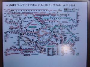 PEG-SJ3306.jpg