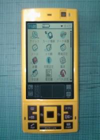 Palm-Phone002.jpg