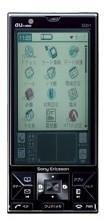 clie-phone001.jpg