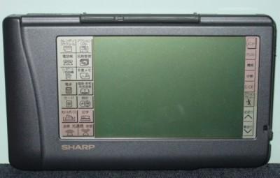zaurus009.jpg