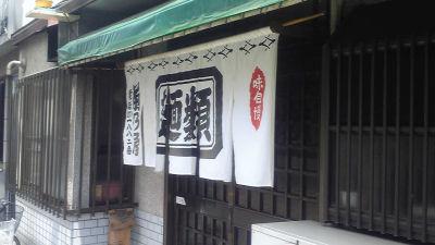 nagoya021.jpg