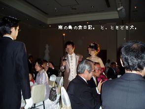 P1010013_20090203155309.jpg