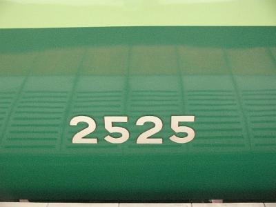 京阪2525番台