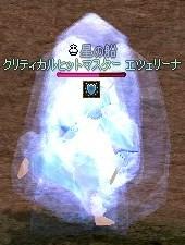 mabinogi_2011_03_07_001.jpg