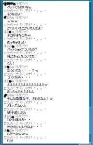 mabinogi_2011_03_14_002.jpg